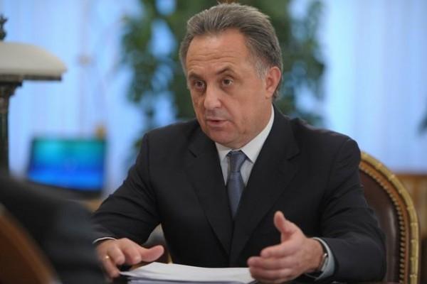 Виталий Мутко фото пресс-службы Кремля