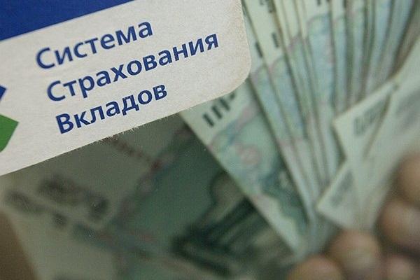 асв агентство страхования вкладов finances-credits.ru
