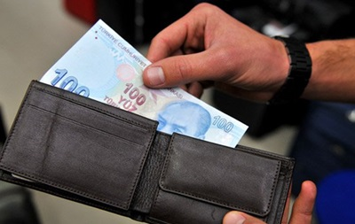 Турецкая лира упала до минимума за восемь лет