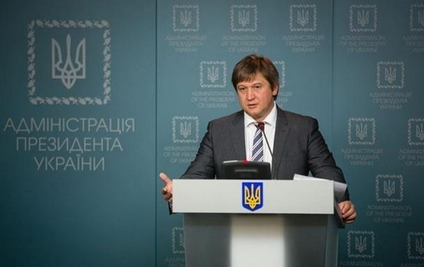 Данилюк: Украина получит транш от МВФ в августе
