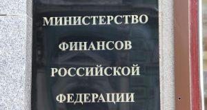 Abnews.ru-IMG_00572-600x400