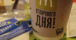 Abnews.ru_7442-600x400