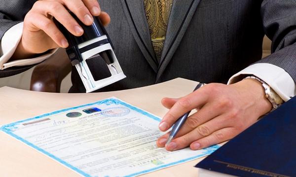 Как зарегистрировать юридический адрес фирмы