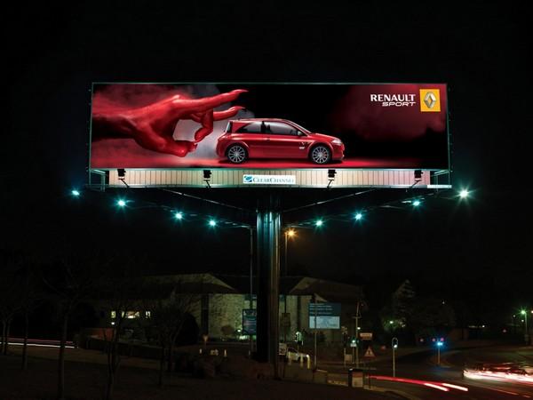 Наружная реклама – надежный вклад в бизнес