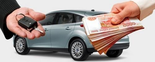 Услуги автомобильного ломбарда – возможность получить выгодный денежный кредит