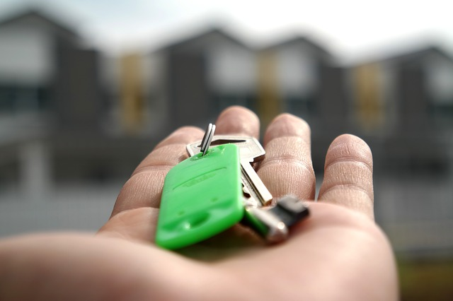 Кредит под залог имеющейся недвижимости